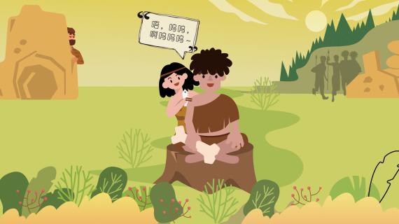 """你表白,我送礼!——谭木匠""""人类表白进化论"""",助阵七夕表白!"""